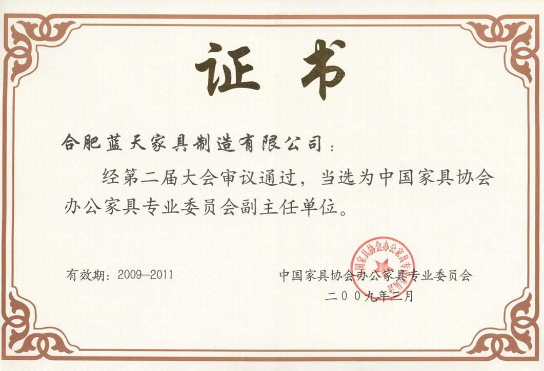 400-189-1955 add : 中国·合肥市瑶海区新站工业园d区 e-mail:hfltj